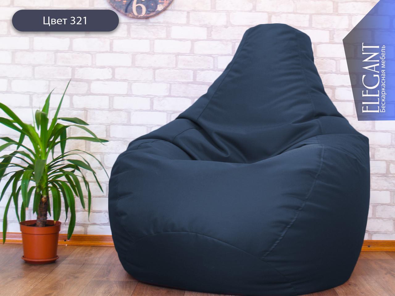Кресло мешок, бескаркасное кресло Груша ХЛ, зеленое ХХL130*90 см, серый 321