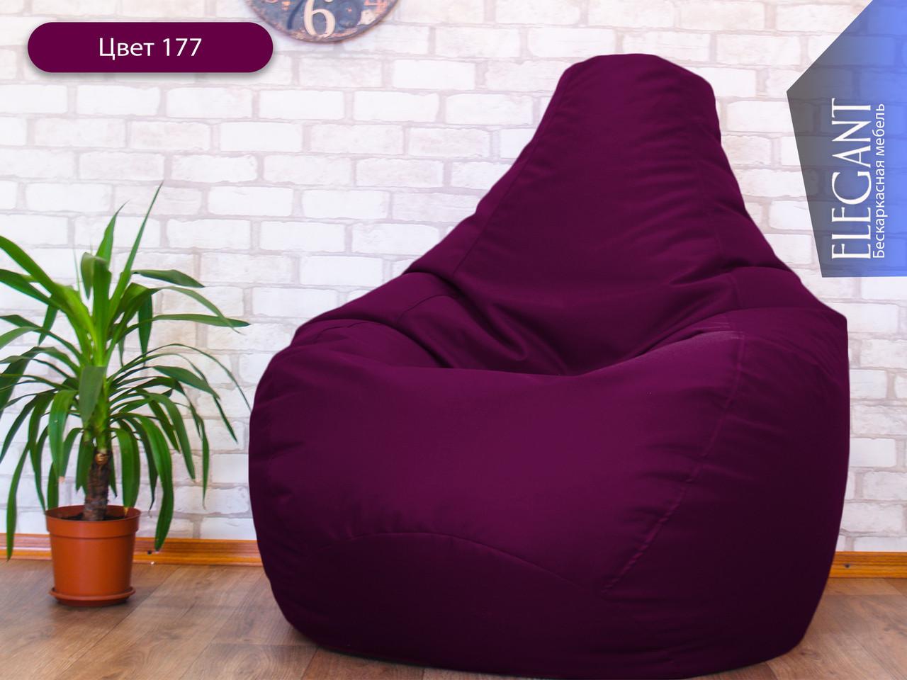 Кресло мешок, бескаркасное кресло Груша ХЛ, зеленое ХХL130*90 см, бордо 177