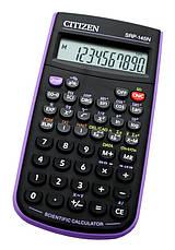 Калькулятор Citizen SRP-145N научный, 86 формул, программируемый, фото 3