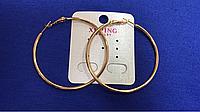 Серьги-кольца медицинский сплав
