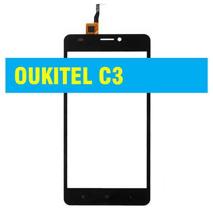 Cенсорный экран Oukitel C3 / S-tell M510 / Bravis A503 Joy BLACK, фото 2