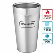 Термочашку Stanley Adventure Stacking (0.47 л), сталевий