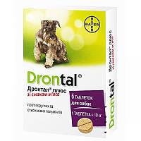 Дронтал (Drontal Plus) плюс для собак ангельминтик широкого спектра 1 табл.