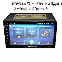 Автомагнитола 2DIN на Android  + GPS 6511