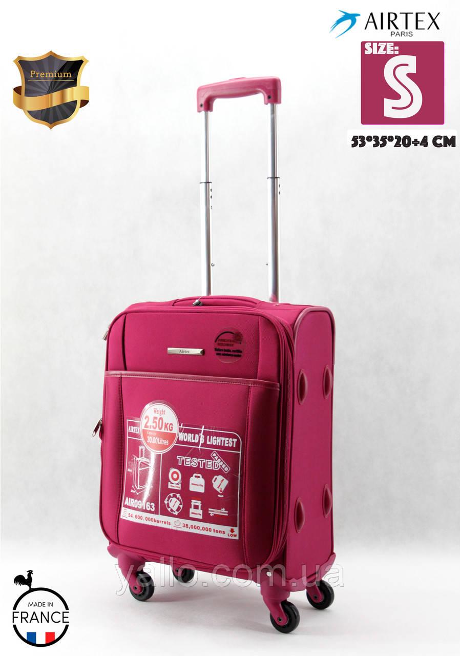 Чемодан Airtex 9163 (Франция) на 4-х колесах.Малый самый легкий в своем классе чемодан .Одесса