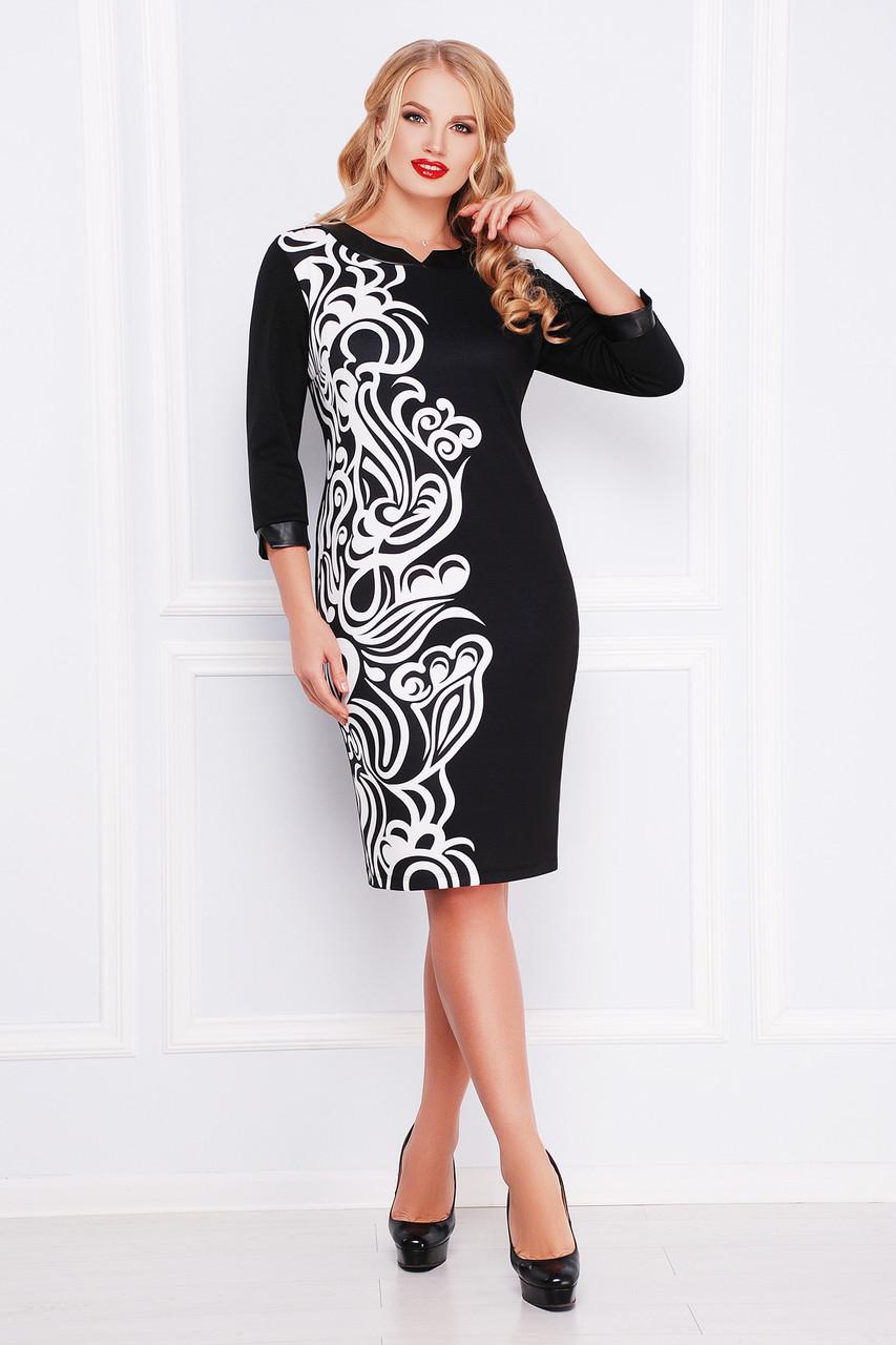 91867b409acc4cb Платья и сарафаны, спортивные костюмы, женская одежда больших размеров и  многое другое вы найдете на нашем сайте. Мы занимаемся продажей женской  одежды, ...