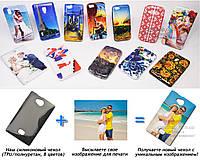 Печать на чехле для Nokia Asha 503 (Cиликон/TPU)