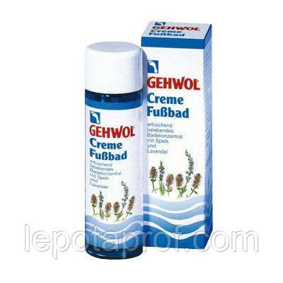 """Крем -ванна для ног GEHWOL  """"Лаванда"""", 150 мл."""