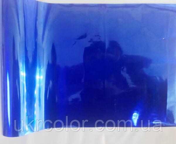 Фольга Ukrcolor №1107 ( Metallic Blue ) для термоклея Siser P. S. Adhesive ( рулон 21 см х 30 метрів )