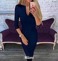 """Модное женское облегающее длинное платье с вырезом в зоне декольте, рукав 3/4 """"Prime"""" темно-синее"""