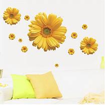 """Наклейка на стіну, вінілові наклейки, стікери """"Жовті хризантеми 11шт"""" на прозорій основі (лист 45*60см), фото 3"""