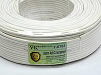 Кабель сигнальный VKcable 4х0,22мм² (медь/экран), 100м