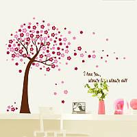 """Наклейка на стену, виниловые наклейки """"цветущее дерево"""" Высота дерева 1м20см*150см (лист 60*90см)"""