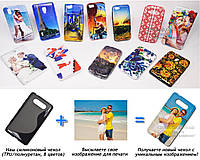 Печать на чехле для Nokia Lumia 820 (Cиликон/TPU)
