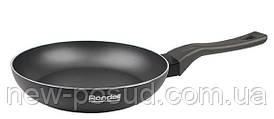 Сковорода Rondell Marengo RDA-579 22 см