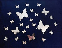 Наклейка Бабочки зеркальные (серебро)