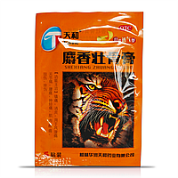 """Пластырь Tianhe """"Shexiang Zhuanggu Gao"""" Оранжевый тигр 5 шт. (противоотечный, обезболивающий)"""