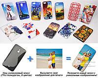 Печать на чехле для Nokia Lumia 1320 (Cиликон/TPU)