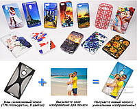 Печать на чехле для Nokia Lumia 1520 (Cиликон/TPU)