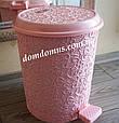 "Ведро с педалью ""Ажур"" 10 л Elif Plastik, Турция, розовое, фото 2"