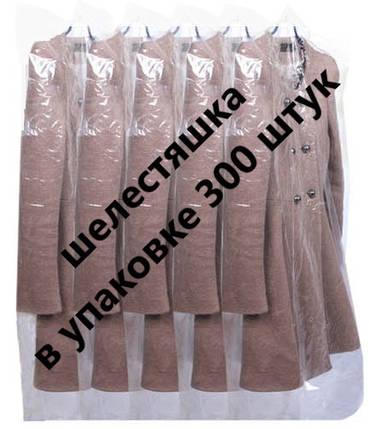 Чехлы для хранения одежды полиэтиленовые толщина 15 микрон ( шелестяшка). Размер 65*110 см,в упаковке 300 штук, фото 2