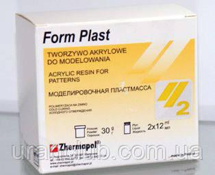 Полиметакрилатный материал для моделирования FORM PLAST , (Форм Пласт) 30 г. порошка, 2 x 12 мл. жидкости