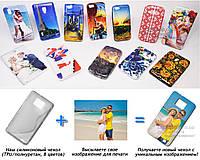 Печать на чехле для Samsung i9100Galaxy S 2(Cиликон/TPU)