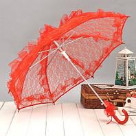 Зонт кружевной оранжевый
