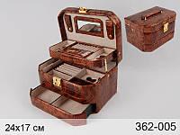 Шкатулка трансформер для украшений Lefard 24х17х14 см 362-005