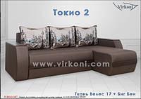 Угловой диван VIRKONI ТОКИО-2