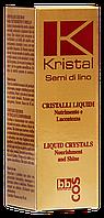 Жидкие кристаллы для блеска волос, 50 мл