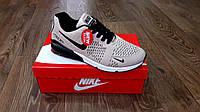 Кроссовки мужские Nike Air Max 270 беж. (копия)