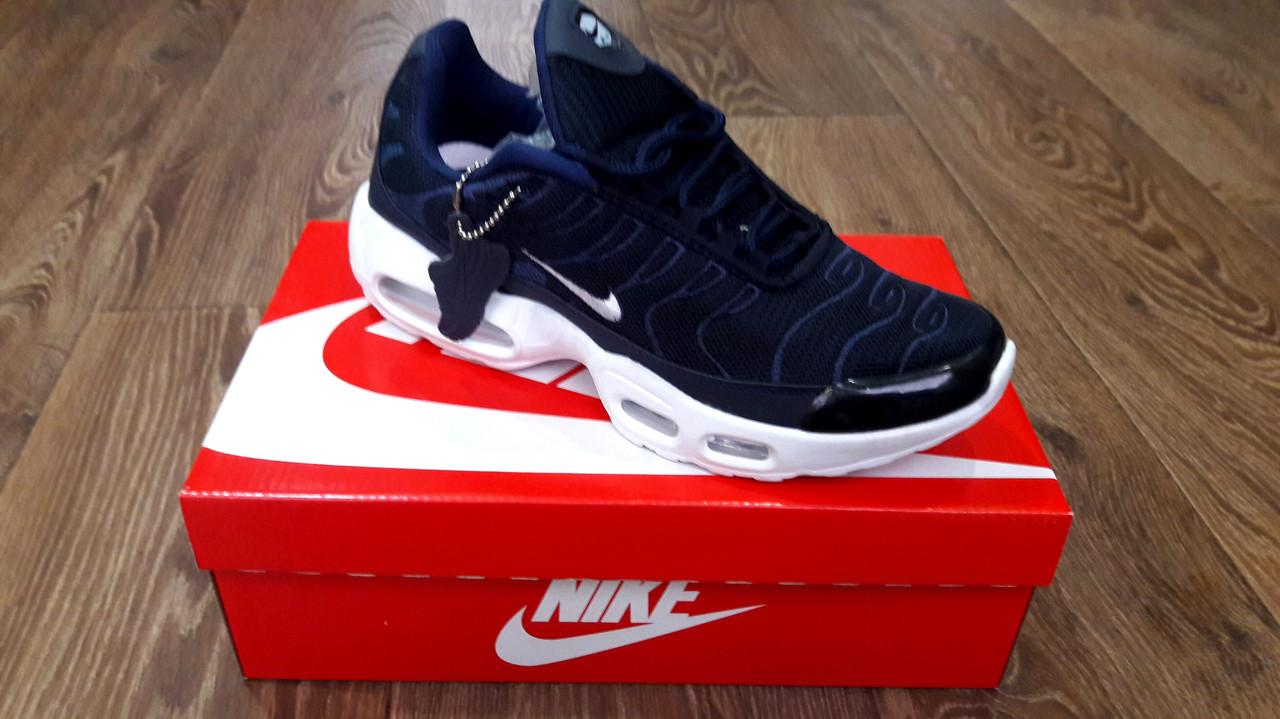 6e4028774be8 Кроссовки Nike Air Max 95 Original Tn blue копия - Big City Shop в Одессе