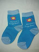 Носки для детей голубые - по стельке 12-14см, 80% коттон, 20% полиэстер