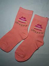 Носки детские для девочки оранжевого цвета - длина стельки 14-18см, 80% коттон, 20% полиэстер