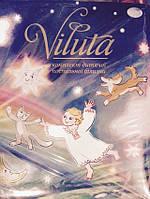 Белое детское в кроватку белье ранфорс Viluta