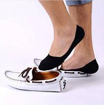 Носки следы черные - унисекс (подходят для мужчин и женщин), размер до 39 размера (стелька максимум 25см)