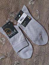 Мужские носки серые - по стельке 25-27см, хлопок