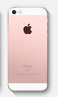 "Смартфон IPhone 5SE 4"" 2/8ГБ 8/8Мп pink розовый металл Гарантия!"