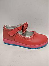 Туфельки  детские Мальвина 26-30 Кожа, фото 3
