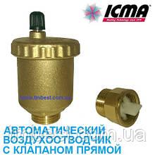 """Воздухоотводчик автоматический 1/2"""" с клапаном Icma"""