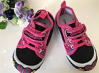 Детская обувь на липучке 20-25