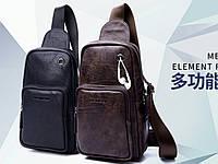 Мужская кожаная сумка. Модель 61330, фото 10