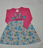 Детское платье для девочек  'Beautiful of the days' 4,5,6 лет