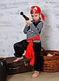 Детский карнавальный костюм Пират, фото 2