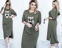 Свободное трикотажное батальное платье с нашивкой. 3 цвета!, фото 1