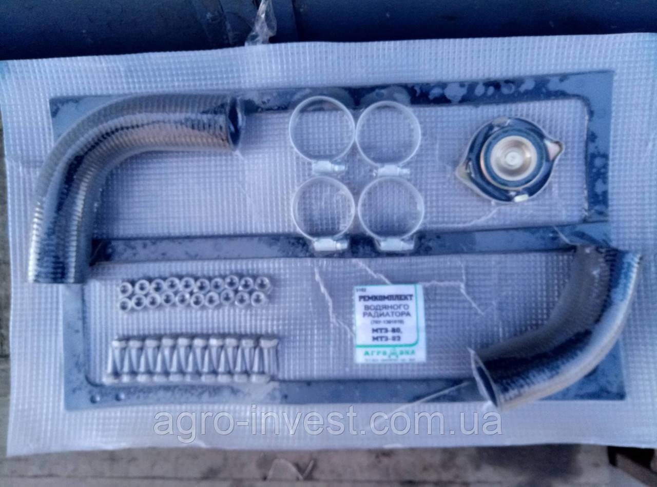 Ремкомплект радиатора МТЗ