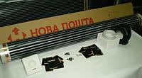 5.5m2 нагревательная пленка 1м х 5,5 Hot-Film  комплект теплого пола с терморегулятором