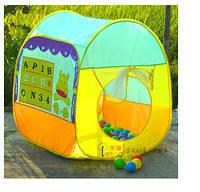 Детская палатка Домик 8030 78х78х105см
