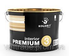 Фарба Колорит Преміум 3 (Interior Premium), 10л, З